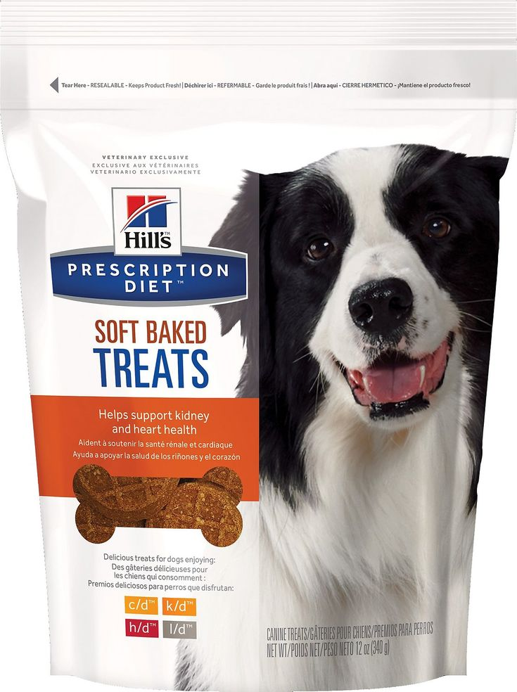 Every dog deserves a treat and the prescription diet soft