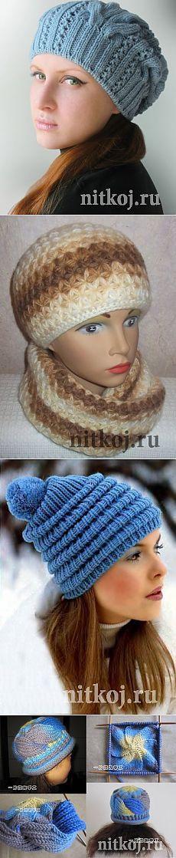 Шапка, берет » Ниткой - вязаные вещи для вашего дома, вязание крючком, вязание спицами, схемы вязания