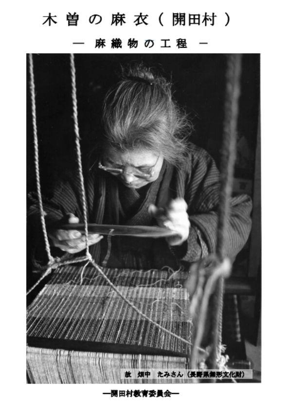 「国産大麻糸(手績み糸)」と「ヘンプ糸(紡績糸)」を比較する | 麻福ヘンプ情報局