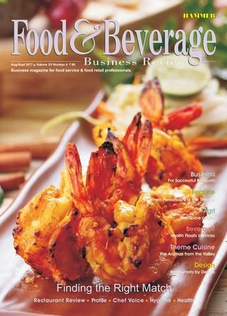 Food & Beverage Business Review (Aug-Sep 2017)
