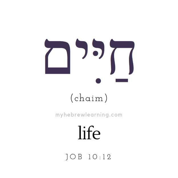 Hebrew in l letters chaim Question: What