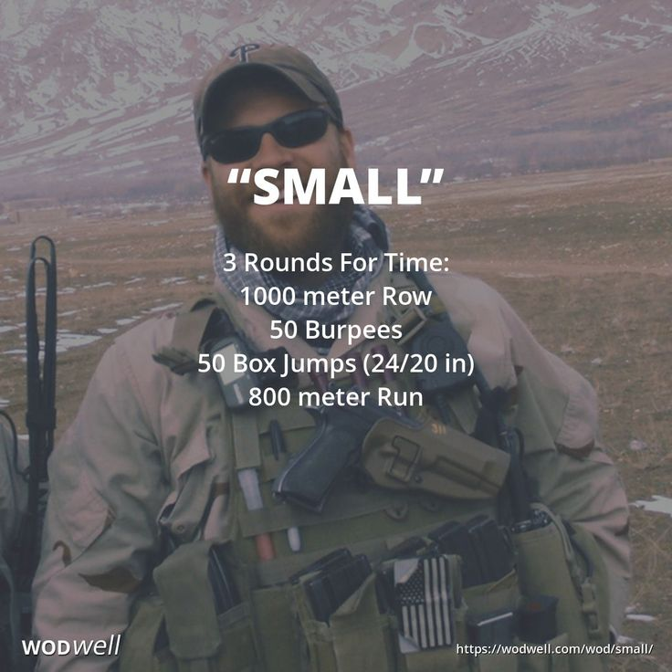"""""""Small"""" WOD - 3 Rounds For Time: 1000 meter Row; 50 Burpees; 50 Box Jumps (24/20 in); 800 meter Run"""