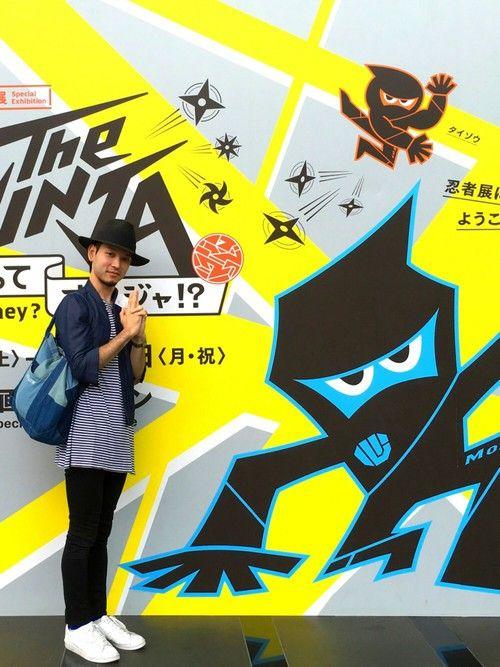 こんばんは〜 今日は友達とお台場の日本科学未来館で開催されてる『忍者展』に行ってきました!♥