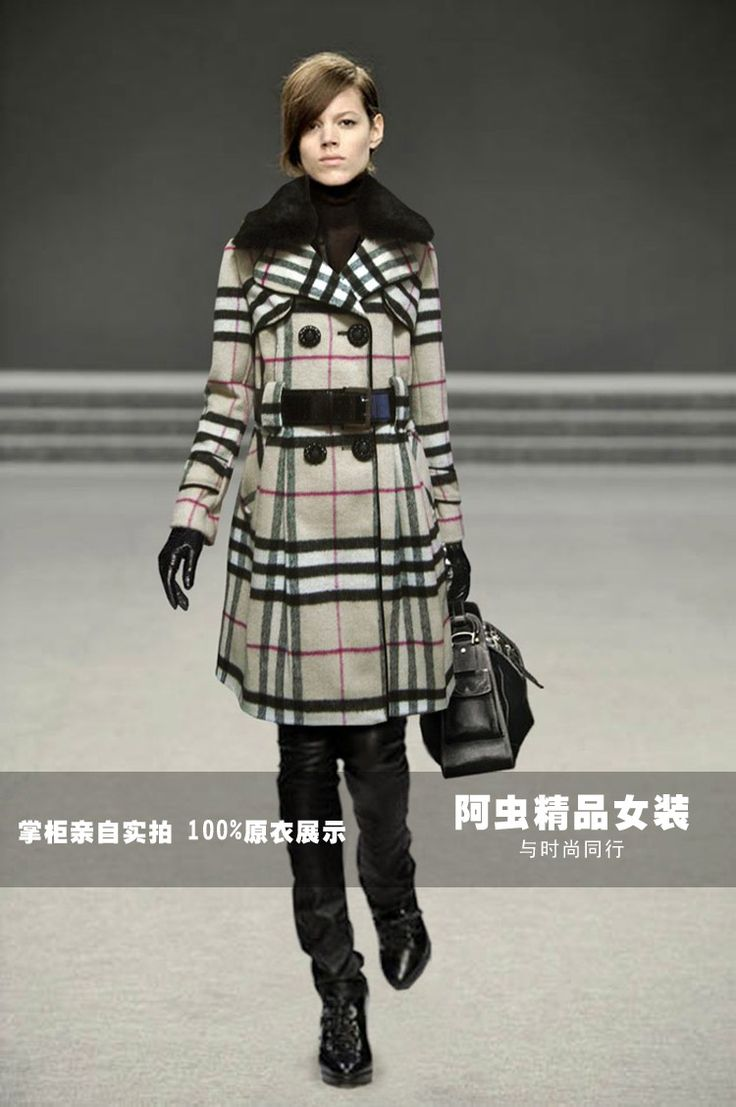 http://www.thefishbag.com/h/Clothing/Coat/p1370.php The woolen coat featuring a notched lapel ,Detachable Rex rabbit fur collar, long sleeves, buttoned tabbed cuffs, Double-breasted button front,belted waist, Kick pleats from waist at front and back,Welt pockets with flaps, Removable belt.
