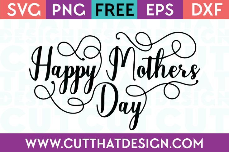 Free The free cricut valentine's day card svg downloadable files are not to be used for resale or for profit. Pin On Silhouette Cut Files SVG, PNG, EPS, DXF File