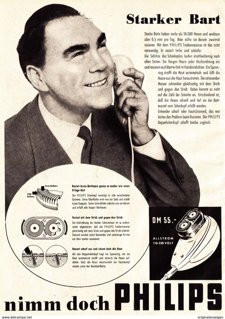 Werbung - Original-Werbung/ Anzeige 1955 - 1/1 SEITE: MAX SCHMELING / PHILIPS ALLSTROM TROCKENRASIERER - ca. 230 x 320 mm