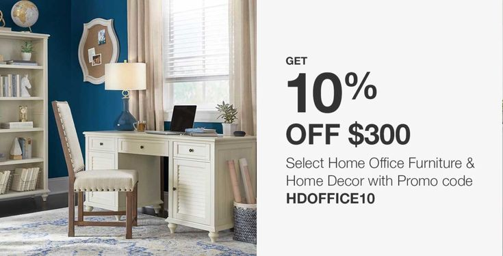 Home Depot Coupon Code Extra 10 Off Furniture And Home Decor Swaggrabber Home Depot Coupons Home Home Depot