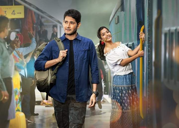 tamilrockers movies free download sarileru neekevvaru