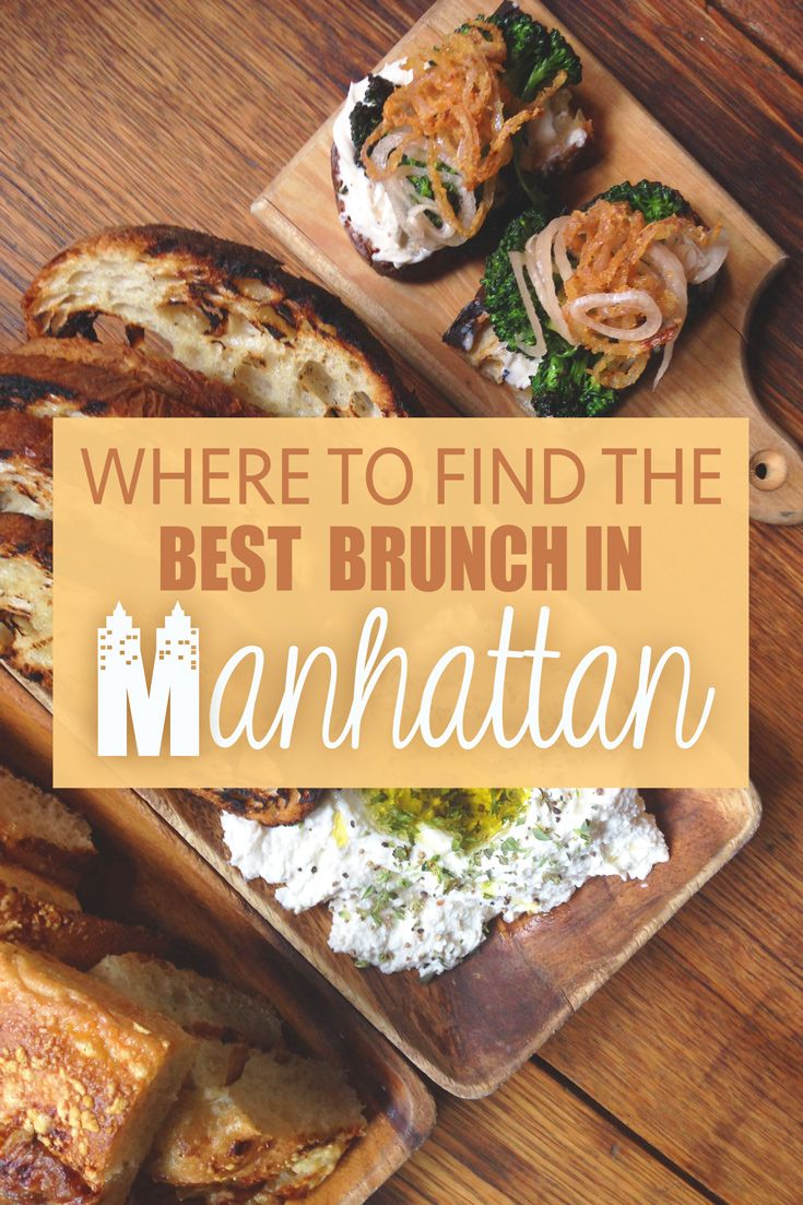 Brunch is a thing in New York.  A big, talked about, debated about thing.  Some people love it, some people hate it (gasp!), and many plan their weekends around it. Regardless of which side of the fence you lean on, there is no denying that the choices are absolutely endless in New York City.
