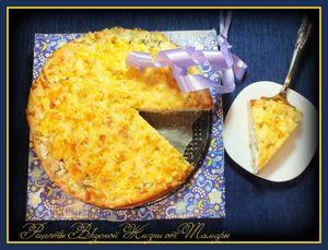 Фото к рецепту: Пирог с творогом и курицей