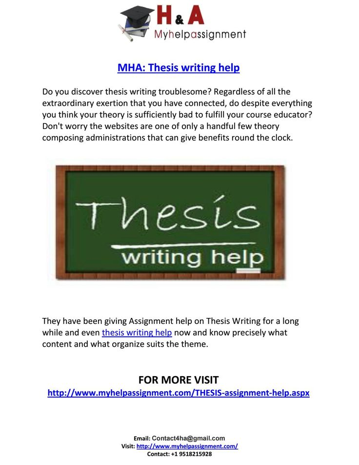 Is a custom thesis really needed?