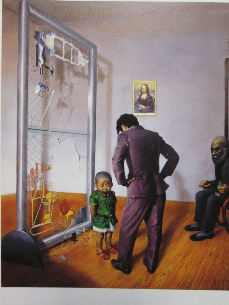 Wang Xingwei - Poor Old Hamilton, 1996