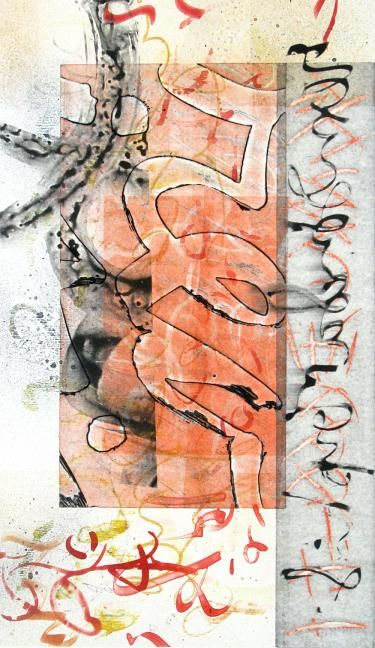"""Scriptograph #31, 2012, watercolor from vellum and mat board, 27"""" x 17"""""""