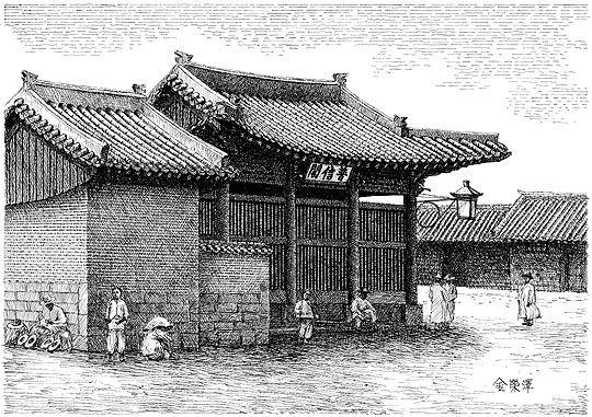 보신각  - 새벽 33번, 저녁 28번치던  1890 - 김영택님의 펜화로 그린 전통건축[2] - 궁궐 성곽