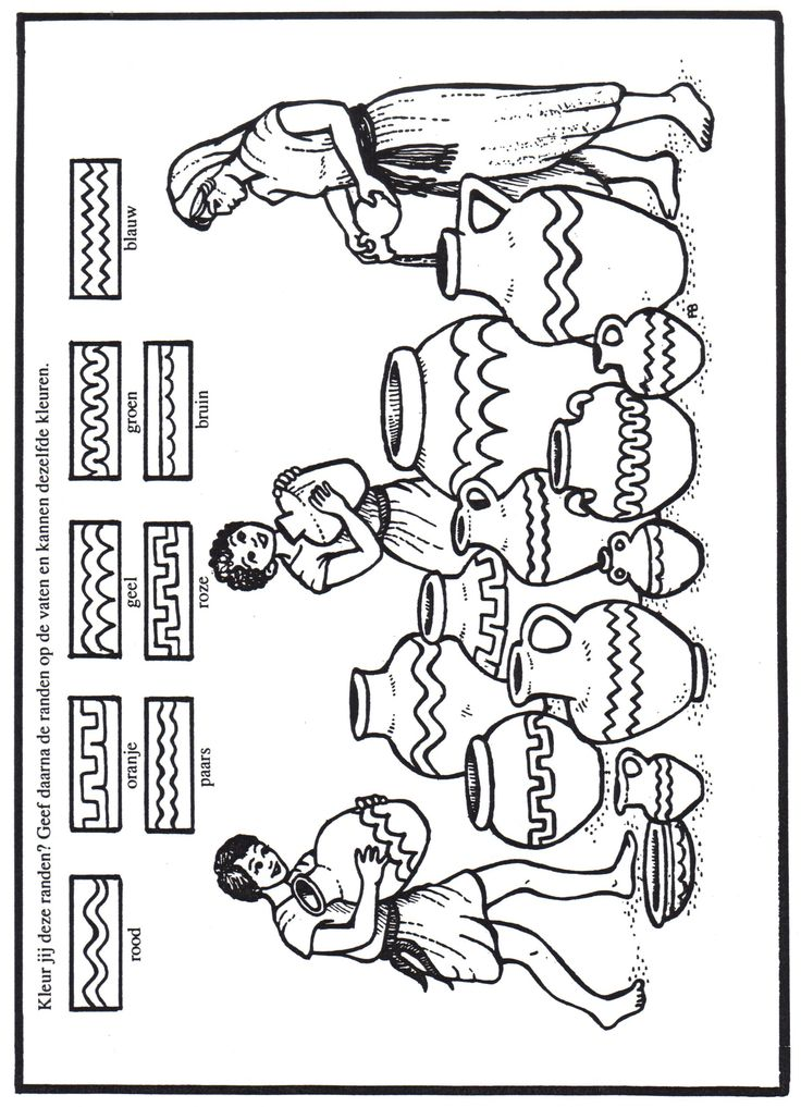 bible times coloring pages - photo#43