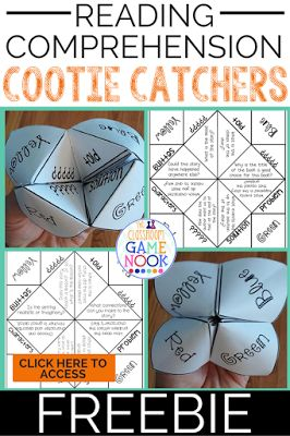 FREEBIE!  Reading cootie catchers are the perfect way to get a quick comprehension check.  Grab these for free on the Classroom Game Nook Blog.  www.classroomgamenook.blogspot.com