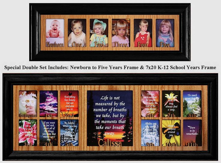PERSONALIZED ~ NEWBORN-FIVE Frame & 7x20 K-12th Grade School Years Frame ~ Your Choice of Laser Cut Mat and Frame ~ Double Frame Set! by ClassyCraftsInc on Etsy