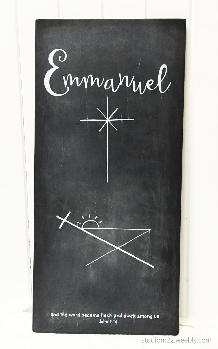 """Hand painted wood sign 12""""x24"""", black and white chalk paint.  Christmas story in one.  Emmanuel, God is with us.  From the manger to the cross, Jesus."""