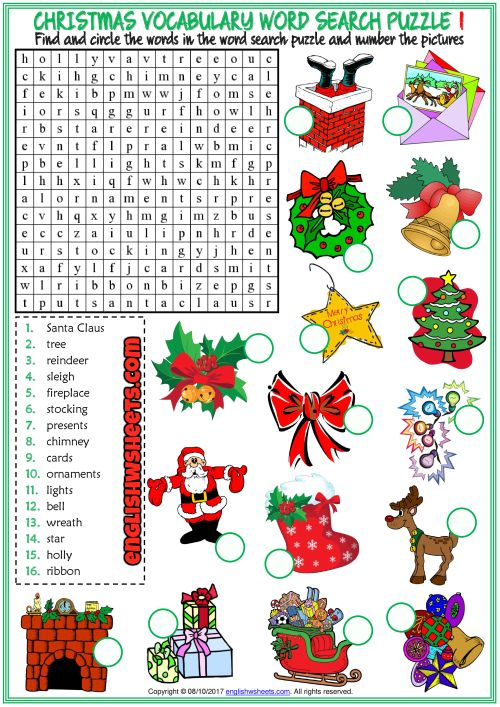 25 unique christmas word search ideas on pinterest. Black Bedroom Furniture Sets. Home Design Ideas