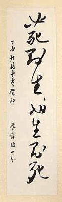 Yi Sun-sin - Wikipedia