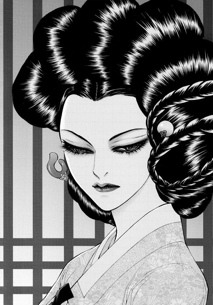 Чтение манги Учёный, гуляющий ночью 6 - 20 - самые свежие переводы. Read manga online! - ReadManga.me
