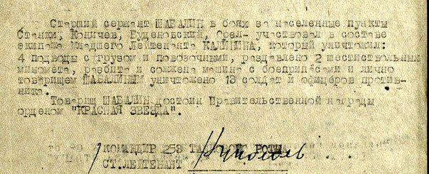 К Дню Великой Победы!Мой дедушка Виктор Ермолаевич был чертовски везучим...