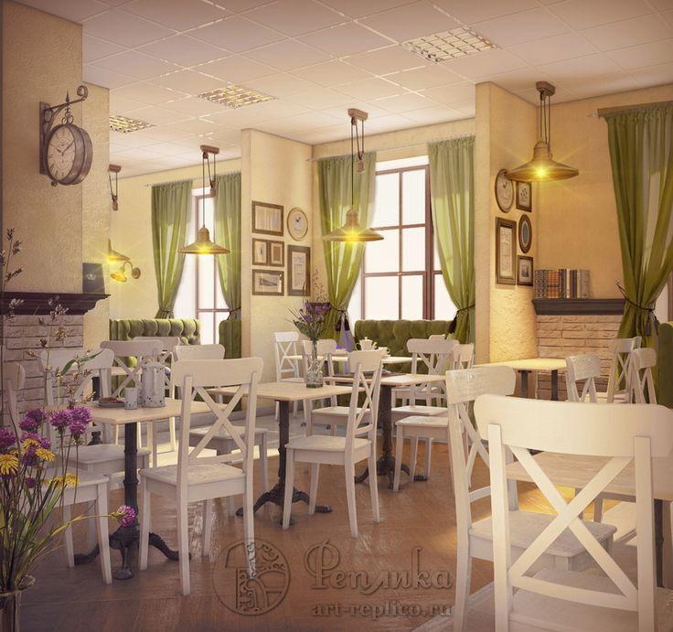 """Дизайн интерьеров в современном стиле, портфолио проектов, рестораны/кафе, прованс-кафе """"Коммунарка""""   Студия дизайна – REPLICO"""