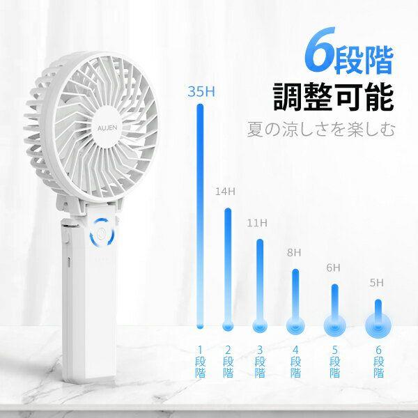 2020年最新改良版 Aujen 携帯扇風機 5200mahモバイルバッテリー内臓 静音 ハンディファン ハンディ扇風機 6段階調節 折り畳み ミニ 扇風機 充電式 最大作動時間35h 手持ち扇風機 ストラップ付き 首掛け扇風機 分離式 コンパクト ホワイト Room