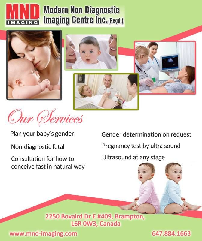 Are you looking for early gender determination OR planning your baby's gender test in Brampton, Mississauga and Toronto area, call us today at: 647-884-1663 Website: http://www.mnd-imaging.com
