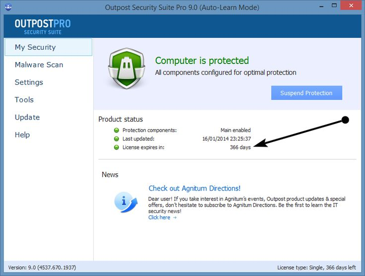 Outpost Security Suite Pro 9.0 gratis per 1 anno | Giveawayita