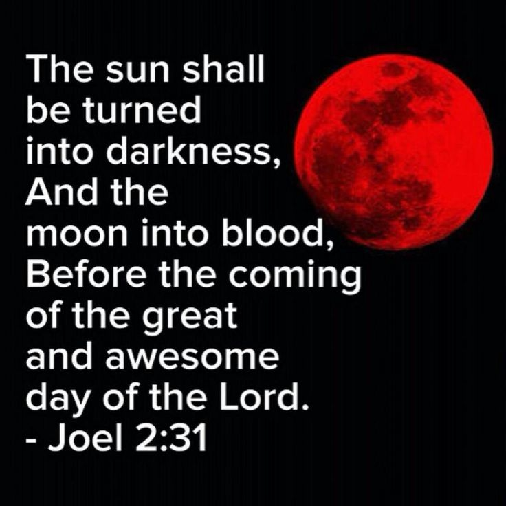 red moon bible quote - photo #1