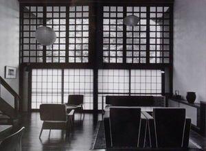Kunio Maekawa House, Tokyo