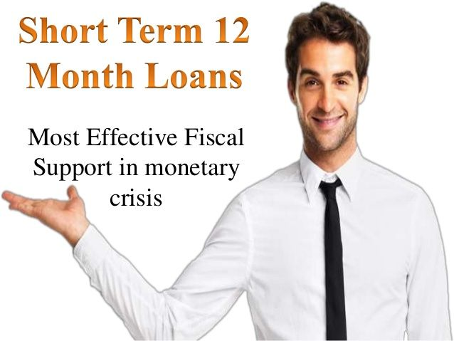 Short term 12 month loans are finest financial assistance for loan seekers to terminate all unwanted monetary expenses on time with easy monthly repayments scheme. Read more...