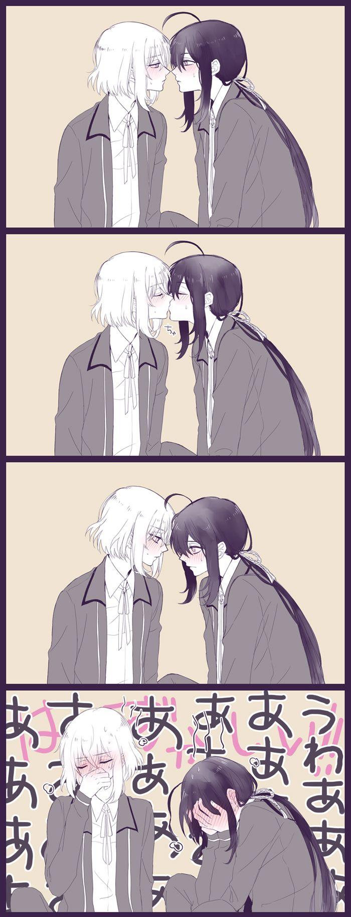 Love~ /Touken Ranbu