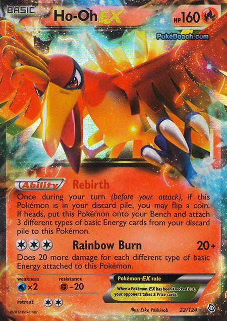 ex pokemon cards   Ho-Oh EX -- Dragons Exalted Pokemon Card Review   Primetime Pokemons ...