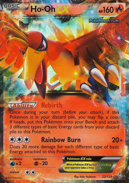 ex pokemon cards | Ho-Oh EX -- Dragons Exalted Pokemon Card Review | Primetime Pokemons ...