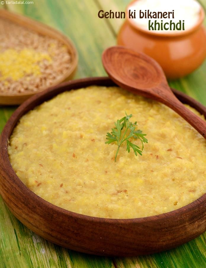Gehun ki Bikaneri Khichdi, Replacing rice with whole wheat enhances the fibre and iron content of this recipe, while the use of equal amounts of ghee and oil gives it a traditional touch while reducing the amount of fat.