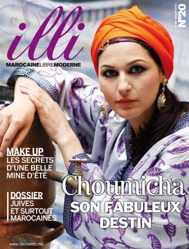CHOUMICHA, EN COVER https://www.facebook.com/pages/Choumicha/133842746649938