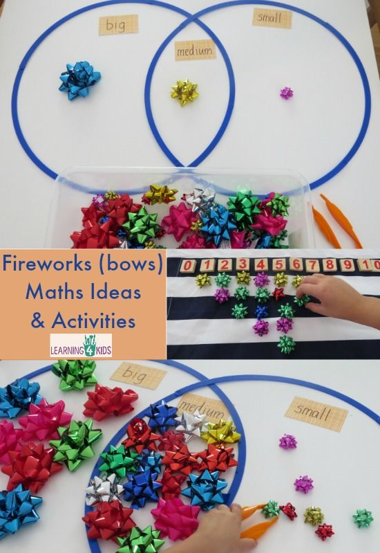 Fireworks (aka bows) maths ideas and activities  great new years theme acitivities