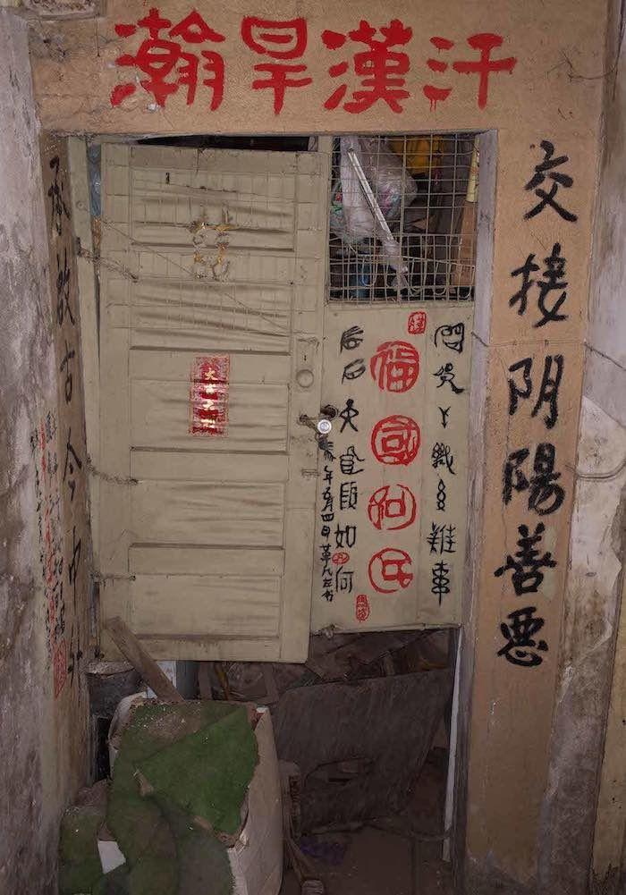 puerta decorada como entrada a un fumadero de opio. Foto: Erin Lee Holland
