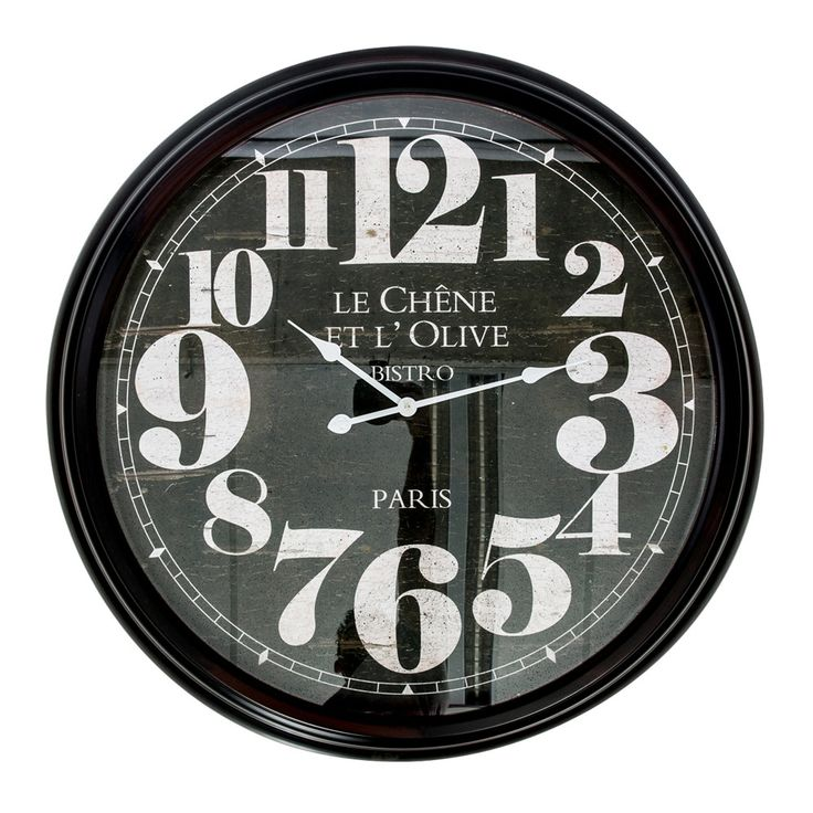 Le Chene Extra Large Metal Wall Clock