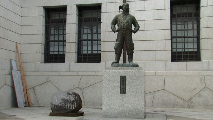 Yasukuni Kamikaze Pilot Statue - Yasukuni-Schrein – Wikipedia