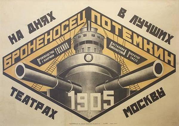 АЛЕКСАНДР РОДЧЕНКО Плакат к фильму «Броненосец Потёмкин». 1925