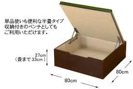 tatami units - Google 検索