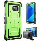 Galaxy Note 7-Armorbox Fullbody Case, Green