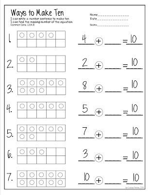 Curious Firsties: An Exhausted Five for Friday (Math FREEBIE)