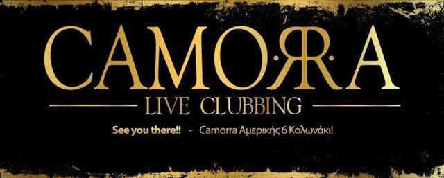 Camorra Club http://www.goout.gr/club/camorra-kolonaki