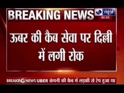 Delhi government bans Uber cab service following 'rape' incident