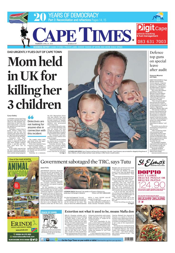 News making headlines: Woman held in UK for killing her three children
