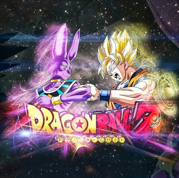 Dragon Ball Manga Hd: Dragon Ball Z Battle Of God Wallpaper HD